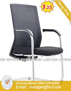 現代設計事務所の家具の管理のコンピュータの参謀本部の椅子(Hx-Yy011A)