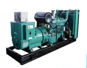 200 квт / 250 ква дизельных генераторных установках с Yuchai мощность двигателя низкая цена