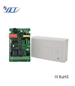 Для отключения питания приемника с радио радиочастотного пульта дистанционного управления