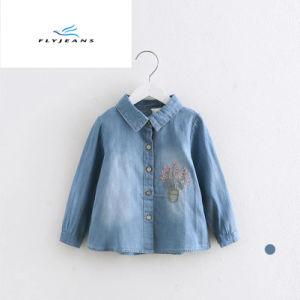 方法はえのジーンズによる女の子のための普及した簡単なデニムのワイシャツ