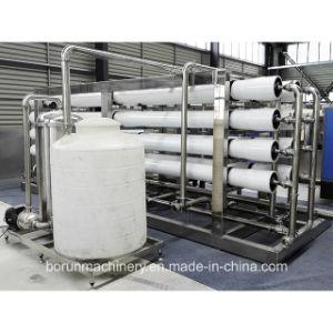 米国の膜を搭載する逆浸透システム浄水機械/飲料水の処置機械