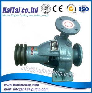 Bomba de Água de Refrigeração do Motor Marítimo