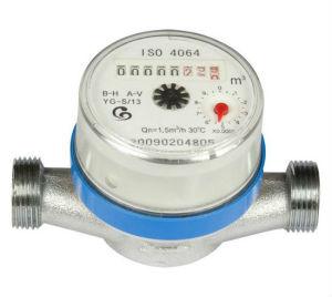 Один Jet латунные измерителя расхода воды