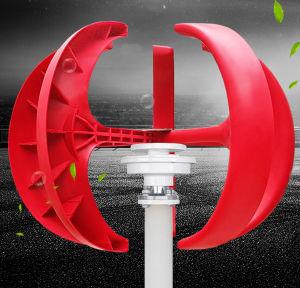 200W de verticale Turbine van de Wind van de As (het Type van Lantaarn)
