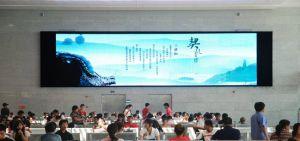 P3mm plein écran LED de couleur pour la publicité