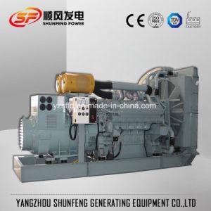 防音1500kVA三菱の無声電力のディーゼル発電機