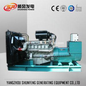 防音525kVA Doosanの無声電力のディーゼル発電機