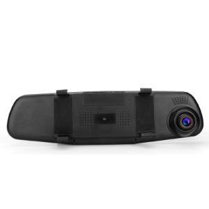 4.3  1080P verdoppeln Rekord-DVR Kamera mit videoparken-Fühler-System