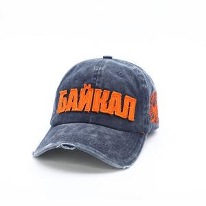 Una amplia variedad de diseño de moda azul denim lavado sombrero de béisbol  de velcro. b81eca92a1a