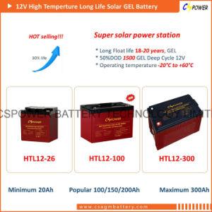 12V 85ahのRV車/RVのための深いサイクルのゲル電池