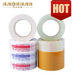 板紙箱のための中国Yellowsihの明確な付着力のタイプ強いBOPPのパッキングテープは密封した