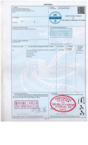 Chloride Van uitstekende kwaliteit van het Ammonium Nh4cl van de Vervaardiging van Chloride Min 99.5% van het ammonium