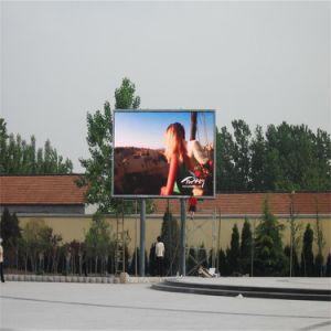 P4mm 풀 컬러 높은 광도 옥외 광고 LED 위원회 Dispay