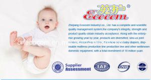 熱い製品の良質の使い捨て可能な赤ん坊のおむつ