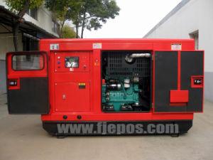 Superierの品質80kw 100kVAはYuchaiエンジンを搭載するCannopyのディーゼル発電機なしで開く