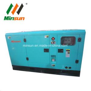 Дизельный генератор 10кв с дешевой цене