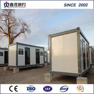 [هيغت] نوعيّة يصنع يعيش وعاء صندوق منزل من الصين مع سعر جيّدة
