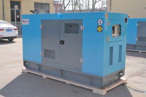 販売のための37.5kVA 30kwの電気発電機