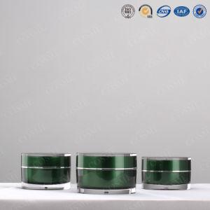 100g 200g円形のプラスチックアクリルのSkincareの装飾的なクリーム色の容器および瓶