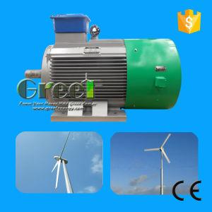 200квт 400 об/мин постоянного магнита генератор работает непрерывно в течение 20 лет