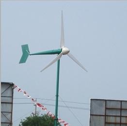 500W Horizontal Wind Turbine (FD2.7-500)