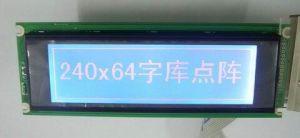 白いLEDのバックライト、極めて薄い背部ライト