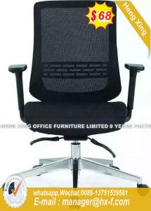 Moderner Büro-Möbel-Stab-Computer-Büro-Ineinander greifen-Stuhl (HX-8NC1012A)