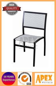Садовой мебелью раттан стул ресторан в саду