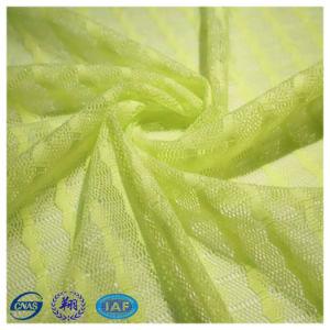 高品質の衣服のための86%Nylonおよび14%Spandexジャカードファブリックスーツ