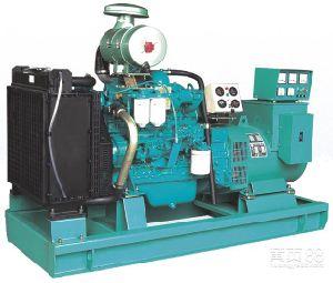 Yc12vc2270-D31 Yuchai 1400 Kw/1750 KVAの鉱山のためのディーゼル発電機
