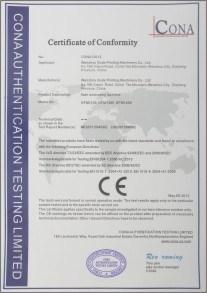 [ونزهوو] [سغف-660&160] آليّة كلّيّا; [كتينغ مشن] [أوف] مع [س] شهادة