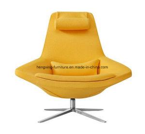 ホテルのプロジェクトファブリックソファのソファーの居間の余暇の椅子(HX-NCD543)
