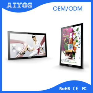 HD 디지털 사진 프레임을 하는 영상을 광고하는 상점가 슈퍼마켓