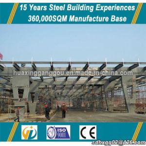 Pre-Built estructuras de acero de bajo coste y edificios de metal