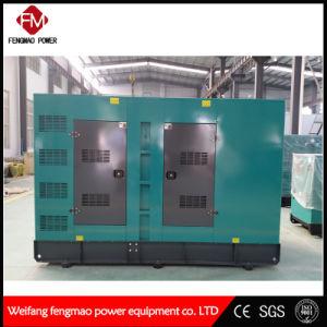 Faible bruit, cas tranquille 15kw/18kVA Groupe électrogène Diesel