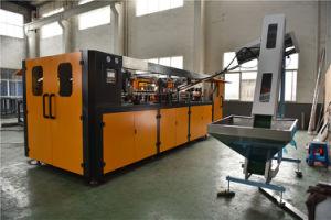 Tramo automática máquina de moldeo por soplado para la alta velocidad de producción de llenado