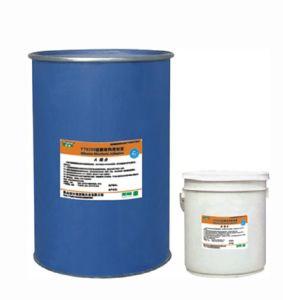 Specifiek Dichtingsproduct van Vissen Tank/Dichtingsproduct yt-9286-3 van het Silicone