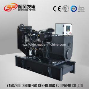 パーキンズエンジンを搭載するEPA 20kVA 16kwの電力のディーゼル発電機