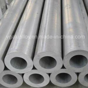 Анодированный бесшовный штампованный алюминий толстая стенка трубы