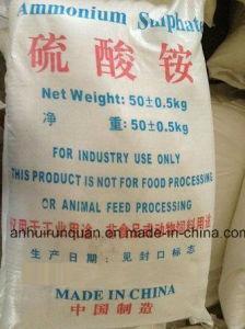 Stikstof 20.5% als Meststof van de Landbouw van het Sulfaat van het Ammonium van de Rang van het Staal