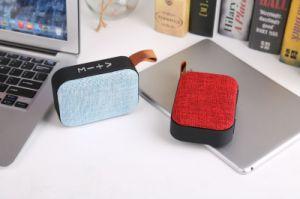 Bluetooth 4.2 FM無線TFのカードが付いている無地ファブリックBluetoothのスピーカー