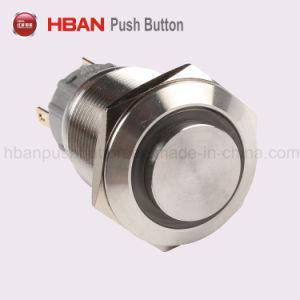 19mmの高いリングの照明の瞬時LEDによって照らされる押しボタンスイッチ