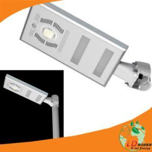 One Solar Street Lightの50W LED All