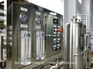 1つの段階の逆浸透システム/ROシステム