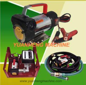 12V Электрический топливный перекачивающий насос для перекачки масла дизельного двигателя (DYB)