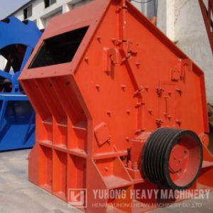 yuhong heavy machinery Henan yuhong heavy machinery co, ltd us $2500-5600 / セット.