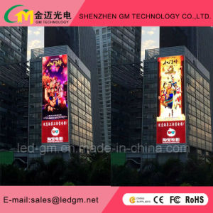 На протяжении 7500 нит для использования вне помещений LED дисплей с фиксированной P10 коммерческой рекламы (960мм*960мм)