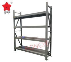 Entrepôt de stockage de rayonnage en acier laminés à froid