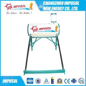 優秀な7kg ISO9001 47*1500の管の太陽給湯装置