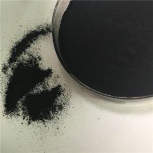 Pigment/Plastic/Rubber/Ceramicのための赤かBlack/Yellow Iron Oxide